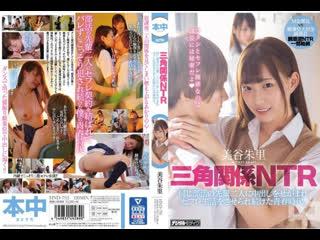 Mitani Akari HND-795Порно Хентай Hentai Javseex  Porno Brazzers Creampie Cuckold School Stuff Аниме Anime