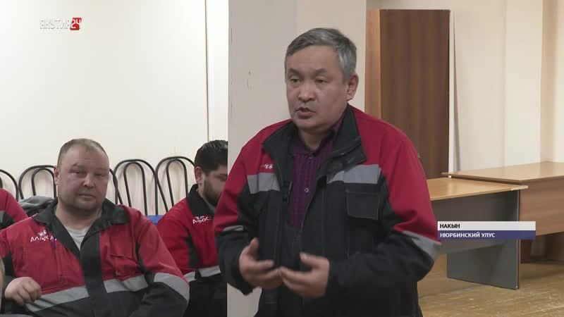 Представители АЛРОСА ответили на вопросы работников Нюрбинского ГОКа