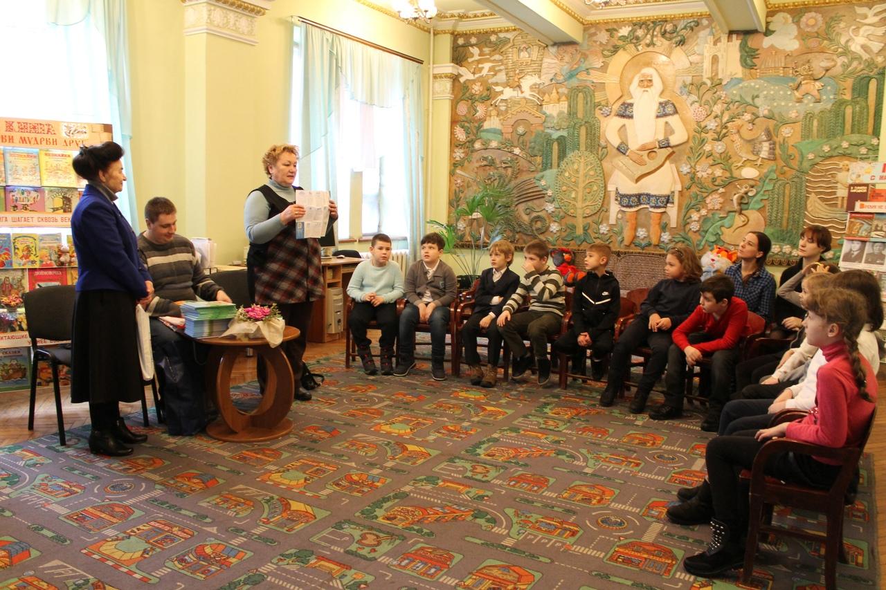 донецкая республиканская библиотека для детей, международное сотрудничество, белгородский государственный музей народной культуры