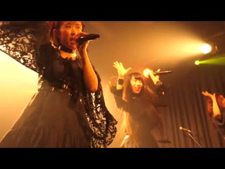 NECRONOMIDOL - Live at Himekusa Wicked Birthday Celebration My Name Is Villain in Shinjuku WildSide Tokyo