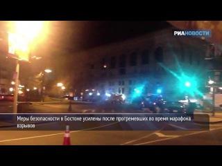 Пустые улицы и кордоны полиции - Бостон после терактов