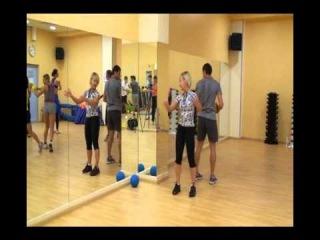 Фитнес со звездами  Леля Савосина  Функциональный дуэт
