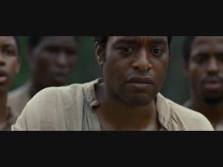 12 Years a Slave 2013 Roll Jordan Roll