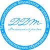 Дом детского творчества Мелекесского района