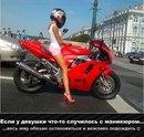 Фотоальбом Алены Луговцовой