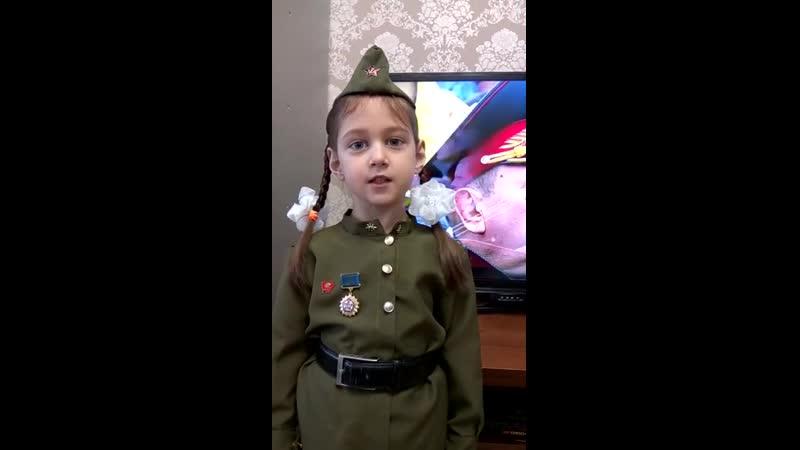Стихи о войне до слёз Читает девочка 5 лет Летела с фронта похоронка Стихи на 9 мая День Победы