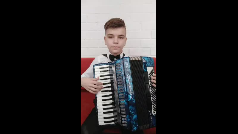 Литвин Святослав Аккордионист