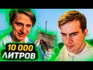 Bratishkin Rofls БРАТИШКИН СМОТРИТ - 10 000 ЛИТРОВ КОКА-КОЛЫ VS МЕНТОС 2 (Мамикс)