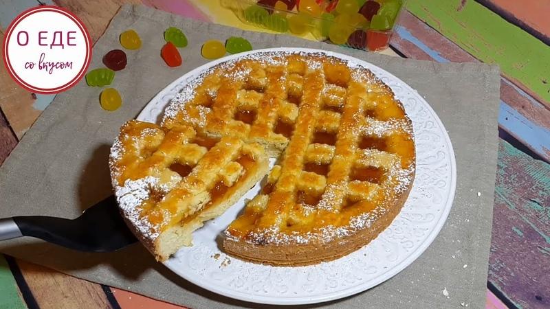 Быстрый пирог на скорую руку Песочный пирог с вареньем Quick jam cake