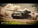 Мастер на все танки от PanzerMan79. AMX 13 90