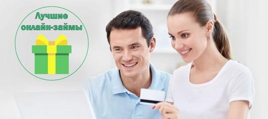 займы на карту с высоким одобрением коммерческий кредит выдает