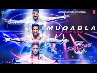 Muqabla street dancer 3d