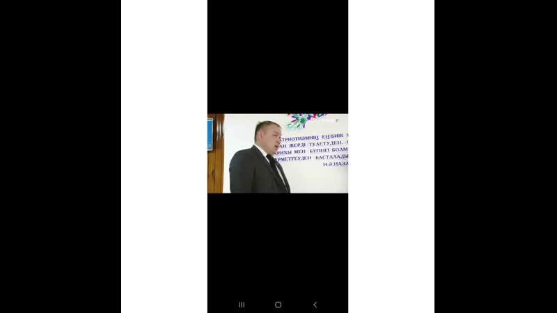 Жамбыл облысы Жамбыл ауданы
