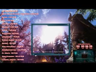 Стрим  Diablo 3  Пушим рейтинг из последних сил