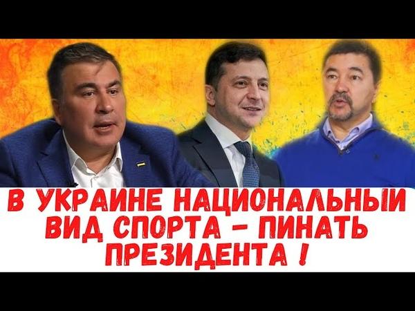 ✅ Партнёр Саакашвили Маргулан Сейсембаев выдал всю правду об Украине и Зеленском