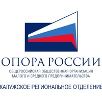 Логотип Калужское региональное отделение ОПОРА РОССИИ