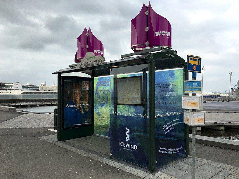 Автобусные остановки будут отплеваться ветротурбинами.