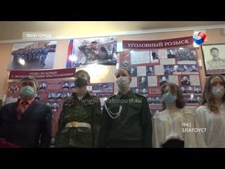 21 житель Златоуста получили паспорт готовности к взрослой жизни.
