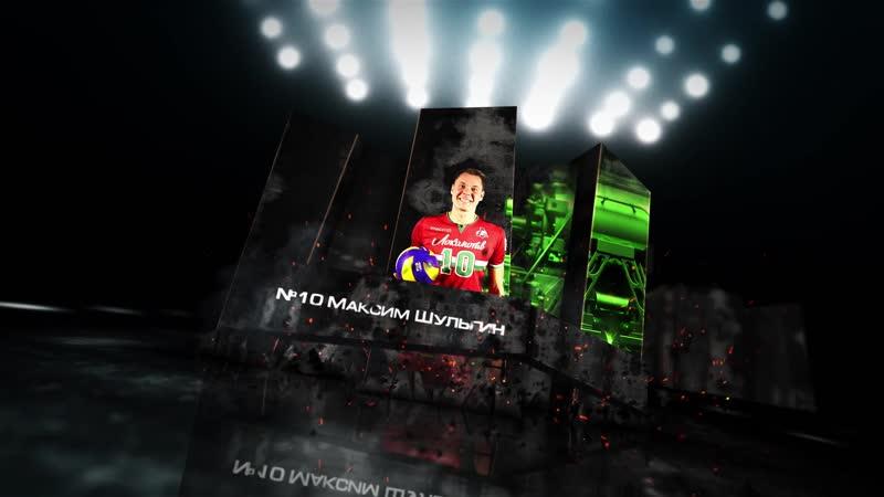 Локомотив в плей офф Суперлиги