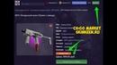 SkinKeen | MP9 Воздушный шлюз (Прямо с завода) - розыгрыш скинов КС ГО | Скин Кин