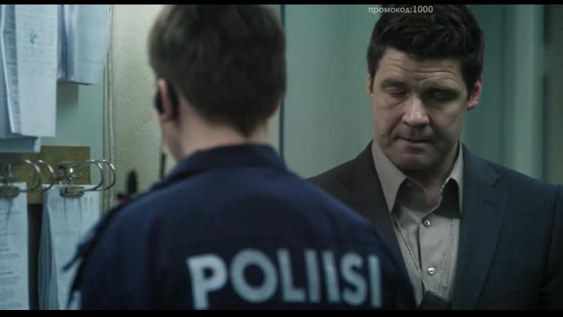 Полицейский участок Роба S01 EP06 720p