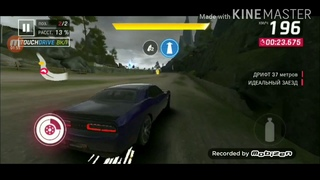 Hayer Jan    I love bass (Dodge challenger 392 hemi scat pack )