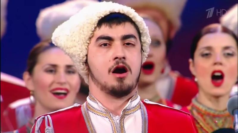 Встань за веру русская земля Прощание славянки Кубанский казачий хор