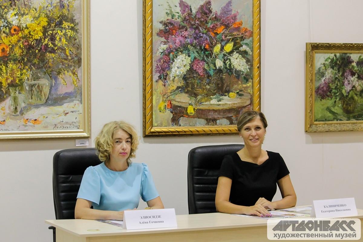В художественном музее «Арт-Донбасс» состоялся брифинг, посвящённый празднованию Дня города и Дня шахтёра