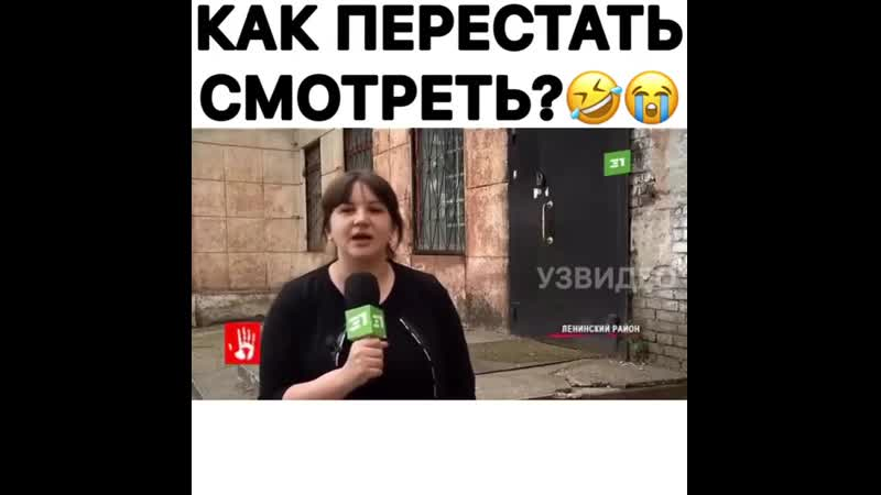 ЕП video (3)
