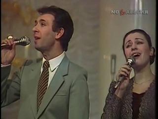 Валентина Толкунова и Фёдор Чеханков Песенка молодых соседей