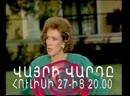 ՍԵՎ ՄԱՐԳԱՐԻՏԸ PERLA NEGRA 197 ՍԵՐԻԱ 24 07 2020