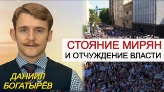 Зеленский признал УПЦ и русский язык заложниками в переговорах с Путиным о войне? Даниил Богатырёв