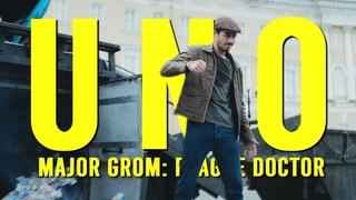 Major Grom: Plague Doctor   Uno [] #мгчд #майоргром