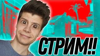НУ ЗДАРОВА, ЁПТЭ!!  | Bandy Gameplay