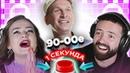 УГАДАЙ СЕРИАЛ 90- 2000 / саундтреки / Сваты и другие