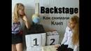 Музыкальные Розы - Википедия. Backstage. Как создавалась песня и клип