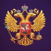 Факты о России | История