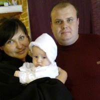 Фотография страницы Мишы Виктора ВКонтакте
