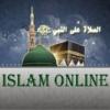 ИСЛАМ online