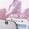 HTC Ukraine