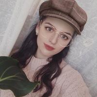 Фотография профиля Ани Ким ВКонтакте
