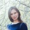 Оксана Кузичкина