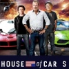 House of Cars * Top Gear * Главная Дорога