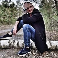 Фотография профиля Артёма Бойко ВКонтакте