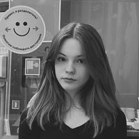 Полина Курашкина