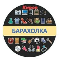 Рекламный Стенд Киров(Кировская область)