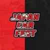 JapanCarFest  16-18 июля 2021