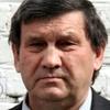 Юрий Голдобин