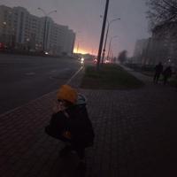 Фотография страницы Дианы Артюшевской ВКонтакте