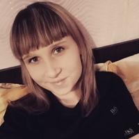 Фотография страницы Екатерины Бородиной ВКонтакте